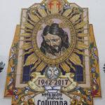 Mosaico 75º Aniversario Bendición Ntro Padre Jesús de la Columna